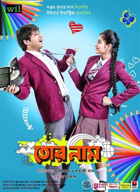 lion 2017 telugu webrip full movie 600mb bdmusic365 com tor naam 2017 bengali full movie 720p uncut bluray