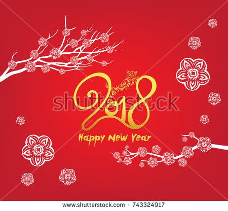new year 2018 mandarin happy new year 2018 greeting card stock vector 743324917