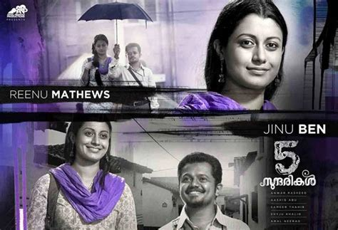 Anchu Sundarikal Photos Anchu Sundharikal Malayalam Movie