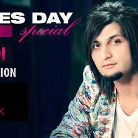 khair mangdi version lyrics bilal saeed khair mangdi s day version www
