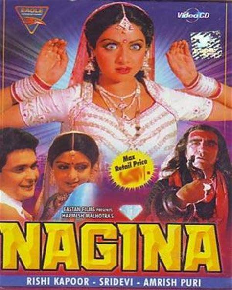 Film India Nagina | buy nagina dvd online