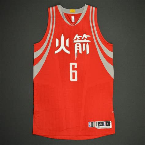 new year jersey rockets ennis houston rockets worn new
