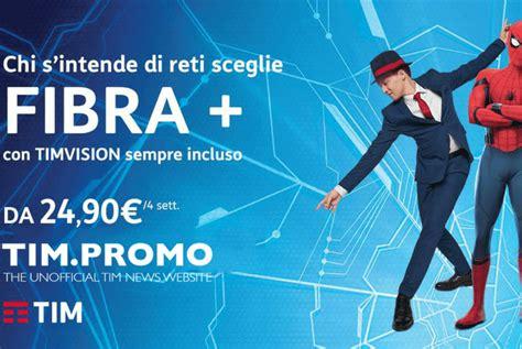 la ottica la fibra ottica in italia offerte e copertura tim tim promo