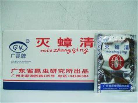 Miezhangqing Bubuk Racun Anti Kecoa 1pcs supplier obat hama lingkungan obat kecoa