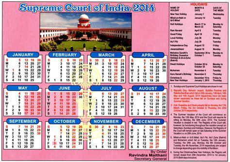 Indian Calendar Hindu Calendar October 2014 Driverlayer Search Engine