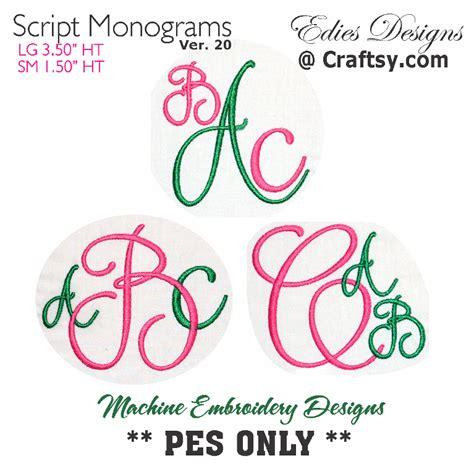 embroidery design monogram script monograms machine embroidery by edies designs craftsy