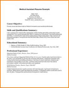 Medical Assistant Objective For A Resume Objective Examples For Resume Resume Template 2017