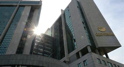 banche russe in italia fsb shock servizi segreti stranieri preparavano attacco