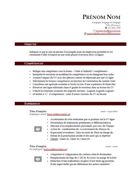 Modele Cv Gratuit A Telecharger by L œil Du Recruteur Mod 232 Le De Cv 224 T 233 L 233 Charger Gratuit