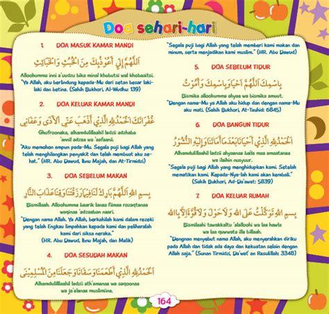 Set Belajar Doa Surat Surat Pendek Al Quran Dan Adzan Apple ebook juz amma bergambar tiga bahasa kisah untuk anak ebook anak