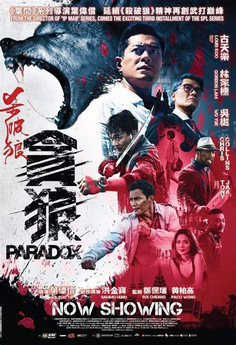 film thailand action 2017 fshare action paradox 2017 1080p blu ray remux avc