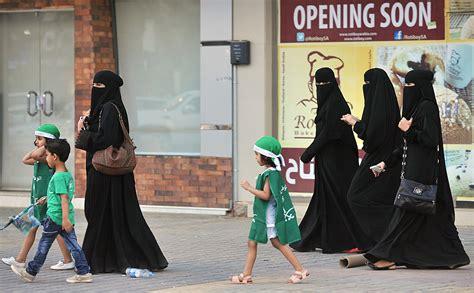 daily fashion life hot arab girls arab gulf states institute in washington family