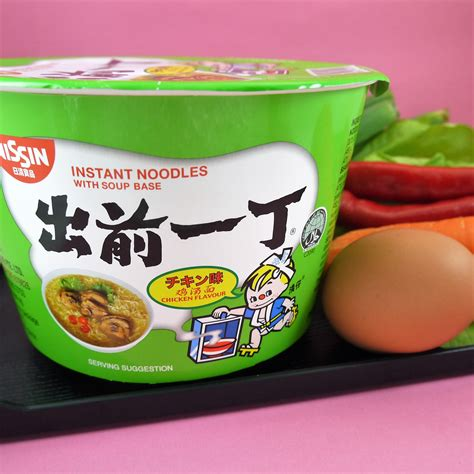 Nissin Chicken Flavour Ramen Singapore Halal Ramen Noodlist Nissin Instant Noodles Chicken Flavor