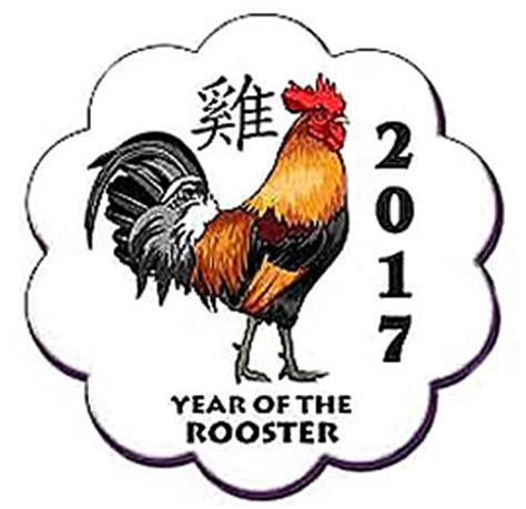 new year 2018 for rooster new year 2018 new year lucky color to wear