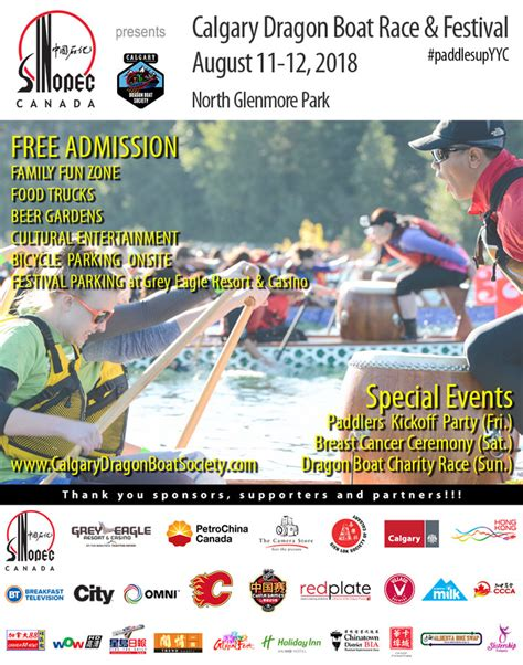 harrison dragon boat festival 2018 race grid calgary dragon boat society