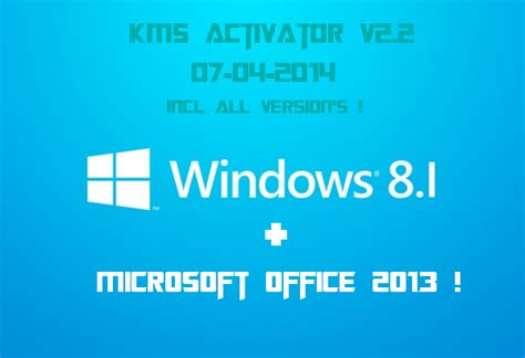 visio 2013 free for windows 7 free windows 7 kms activator office 2013 software