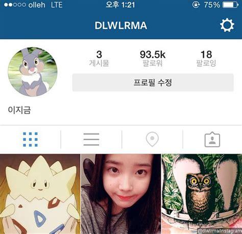kenapa tidak bisa membuat akun instagram iu akhirnya buat akun instagram