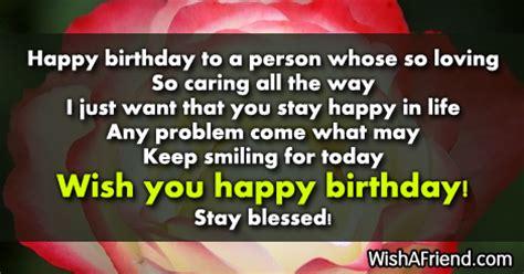 Last Person To Wish You Happy Birthday Happy Birthday To A Person Whose Best Birthday Wish