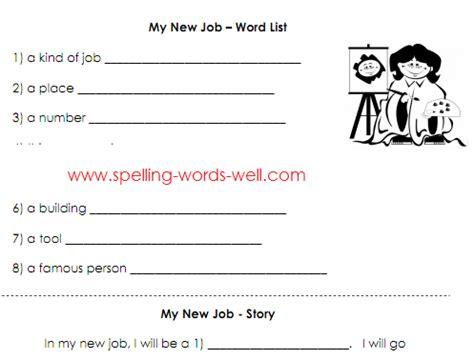 Beginning Reading Worksheets by Spelling 1st Grade Worksheets New Calendar