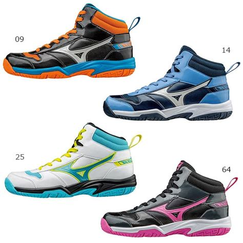 mizuno basketball shoes vitaliser rakuten global market mizuno mizuno youth