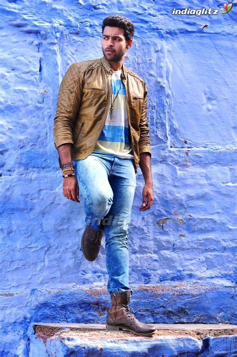 loafer telugu loafer photos telugu photos images gallery