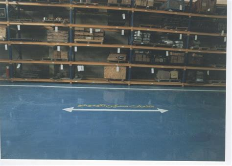 epoxy flooring epoxy flooring specification