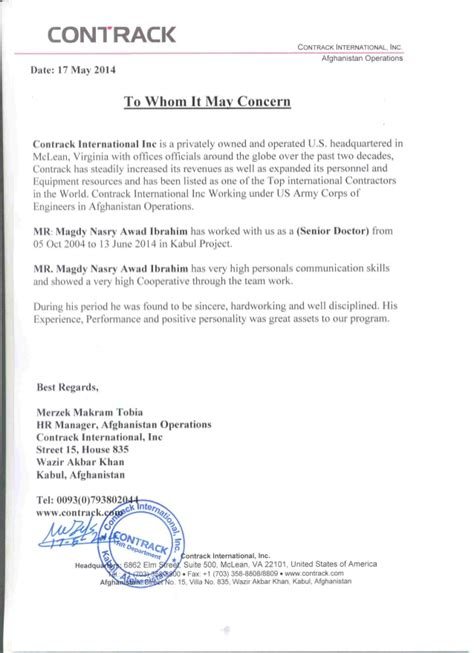 Work Experience Letter Dubai Experience Certificate Of Total Period Of Contrack International Inc