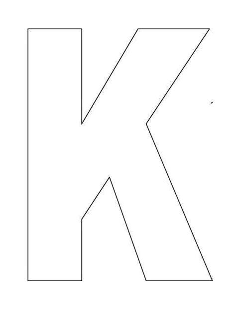lowercase letter a template printable myteachingstation com