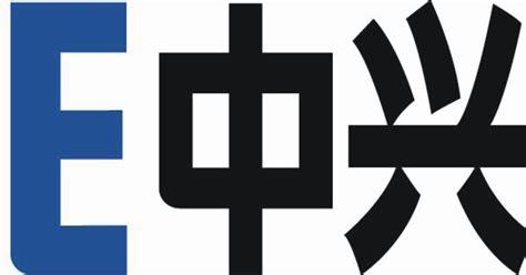 arena handphone logo zte arena handphone logo zte