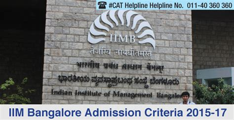 Admission For Mba 2015 In Bangalore by Iim Bangalore Pgp 2015 17 Admission Criteria