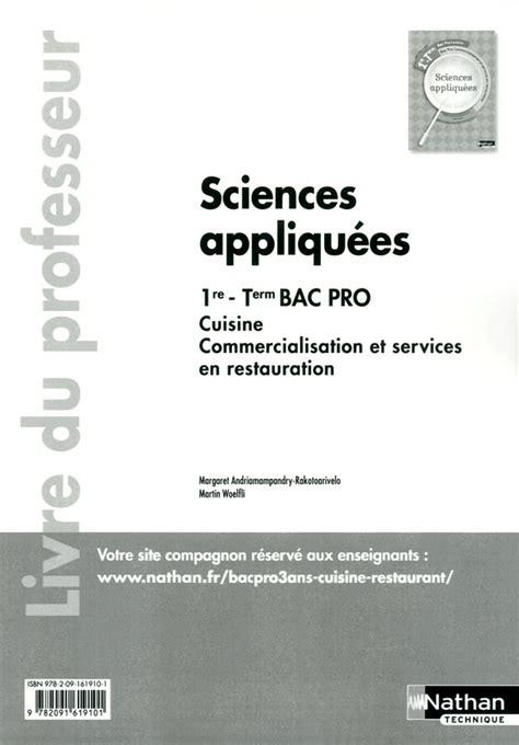 r馭駻entiel bac pro cuisine sciences appliqu 233 es 1re et term bac pro cuisine livre