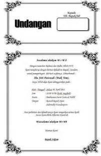contoh undangan 40 hari tahlil newhairstylesformen2014