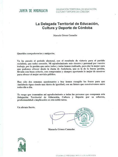 Modelo Curriculum Europeo Junta De Andalucia Membrete Oficial En La Carta De Una Delegada De La Junta Para Felicitar Por La Psoe A