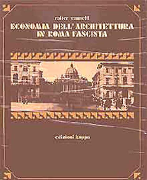 libreria kappa roma economia dell architettura in roma fascista il centro