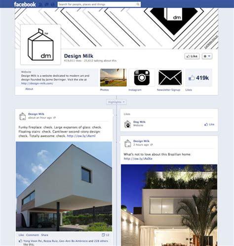 Design Milk Facebook | ways to read design milk after google reader shuts down