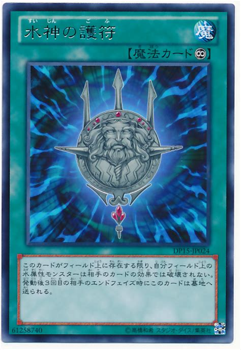 Armored Black Lancer Dp15 Jp019 yugioh ocg news 14 october 2013