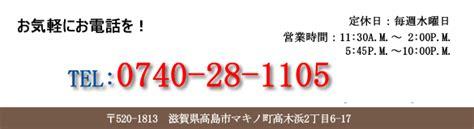 Sho Selsun Orange 60ml 飲物 和風食事処ととろ 高島市マキノ