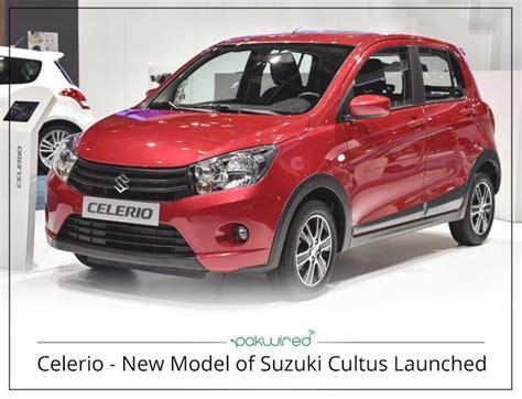 Suzuki Cultus New Model Celerio New Model Of Suzuki Cultus Launched