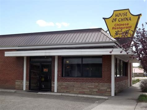 house of china 2 house of china gunnison restaurant reviews phone number photos tripadvisor