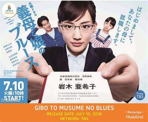 haruka ayase new drama gibo to musume no blues haruka ayase new drama jdrama