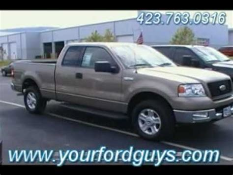 ford f150 4 wheel drive problems 2004 ford f150 4 wheel drive troubleshooting autos post