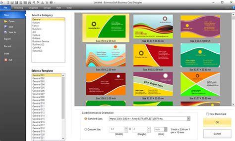 drelan home design software 1 05 home design software key 28 images home design