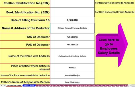 section 87a automated 100 employees form 16 part a and b for f y 2017