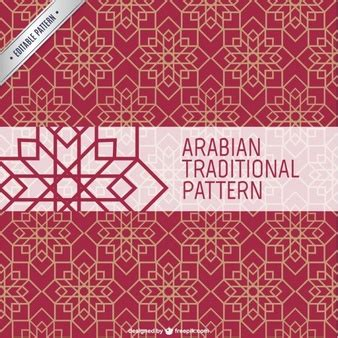 Arab Traditional Pattern | burj al arab icons free download