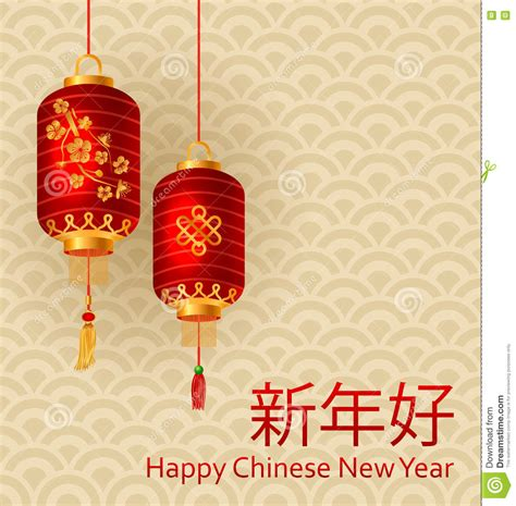 traditional new year wallpaper traditional new year background for 2017 stock