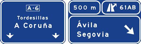 imagenes informativas wikipedia archivo spain traffic signal s242a svg wikipedia la