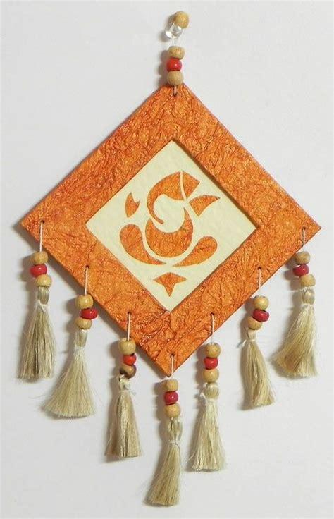 How To Make Handmade Wall Hangings - ganesha wall hanging handmade paper crafty idea