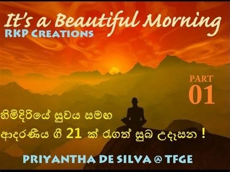 Wedding Anniversary Song Sinhala by Sinhala Morning Songs Volume 01