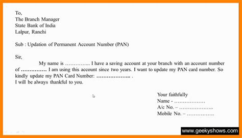 application letter to bank manager for atm card 7 how to write application to bank manager emt resume