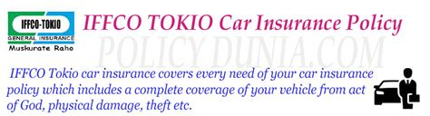 iffco tokio car insurance reviews and features